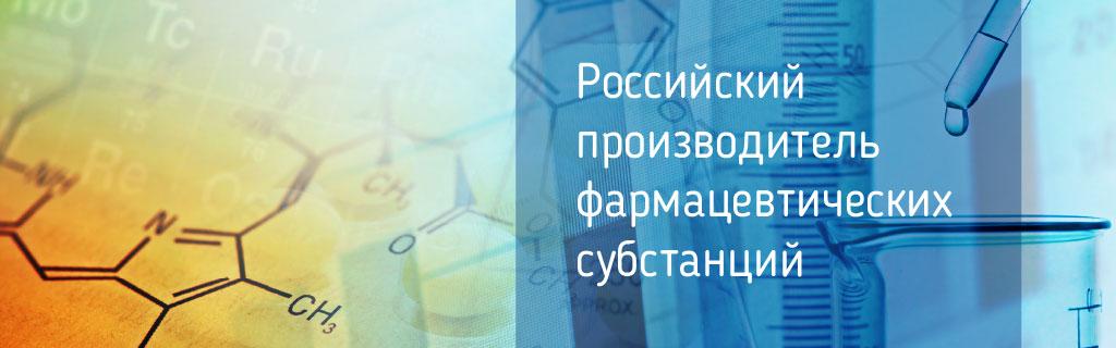 https://www.polisintez.ru/uploads/images/banners/slider-index.jpg